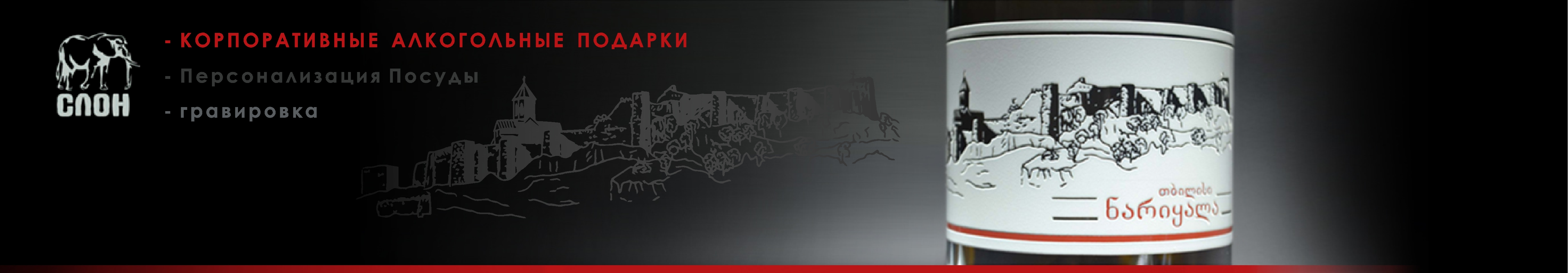 """Производственная компания """"СЛОН"""""""